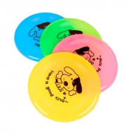 Frisbee Have a Good Time